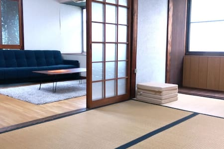 Near KIX Japanese GardenHouse Room1 - 貝塚市 - House