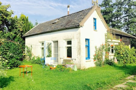 Lovely house completely to yourself - Ophemert