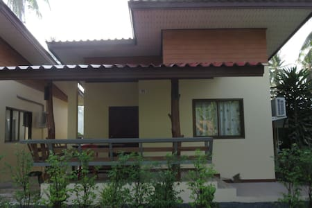 Happy House Koh Phangan