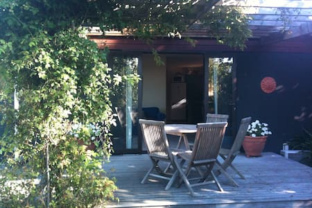 Oka Cottage, Peace and Tranquility - Huis