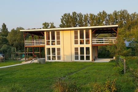 Современный уютный дом для Вас! - Беловы Дворы - Haus