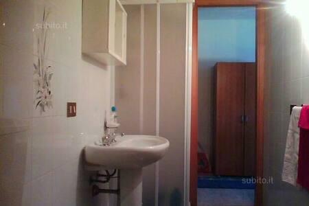 Accogliente mansarda - Appartement
