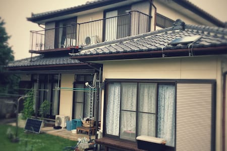 Home Easy Access to Nikko and Tokyo - Maison
