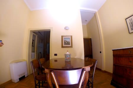 Central cozy apartment - Foligno - Apartment