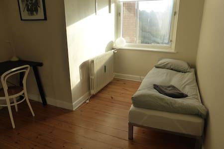 Great room in an excellent location - Aarhus - Apartment