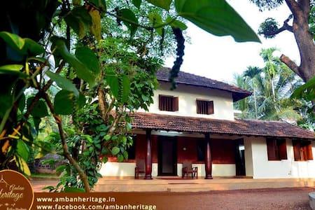 Amban Heritage - Homestay - Kannur