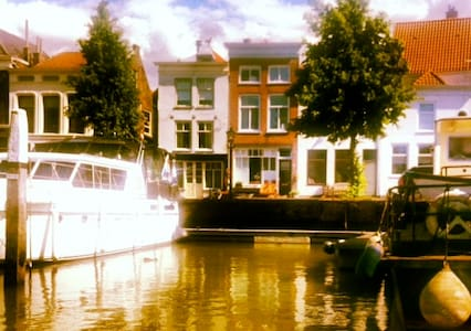 Room with a view! In the city. - Dordrecht - Bed & Breakfast