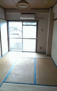 Near by Hakone(Japaness‐style) - Apartament