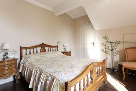 Chambre d'hôtes s-d-bains privée proche Paris Orly - Antony - Dům