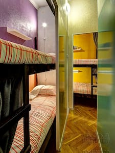 Bed In Dorm. Hostel. Central Moscow - Москва - Other