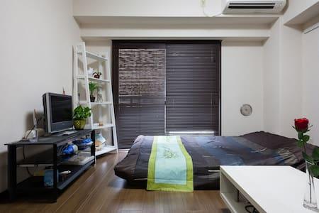 LUXURY & QUIET AREA!TOKYO, W.SHINJUKU, FREE WiFi - Shibuya-ku - Apartment