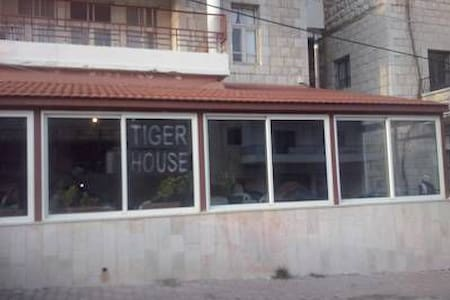 Tiger house hotel bcharre