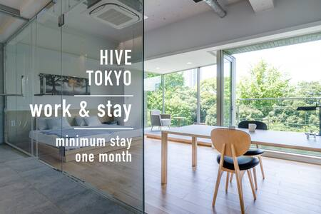 Modern & Polished Office Apartment - Lägenhet