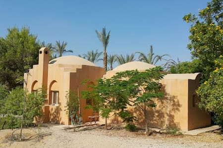 Cute Nubian house 25 mn from Center - Casa