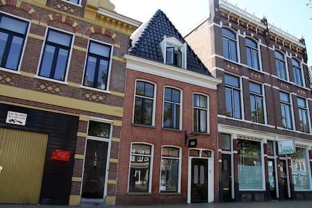 Spacious apartment in the center of Groningen! - Társasház