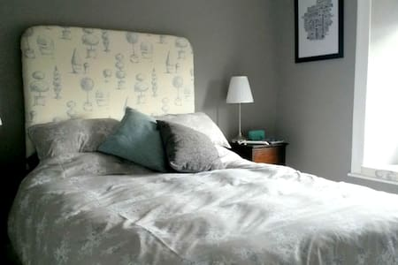 Beautiful double room - Maison