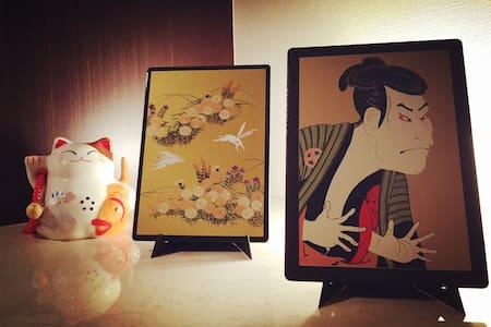 Wonderful house in Toyosu!Exclusive - Appartement