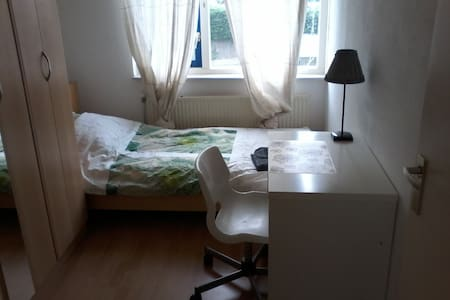 Small room in house with garden - Nootdorp