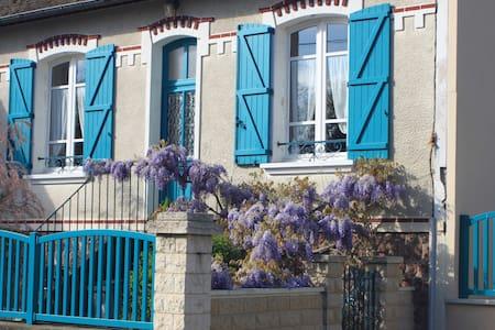 Petite maison calme - Les Marais - House