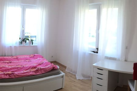 Gemütliches Zimmer in ruhiger Lage - Göttingen - Lejlighed