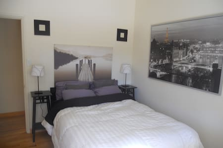 Bdrm-Nice House near Downtown/SFO/20 minutes to SF - Ház