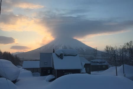 Charming and affordable 1BR Cottage - Niseko, Hirafu