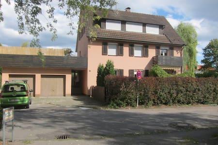 Ferienoase Vollberg - Überlingen - Wohnung
