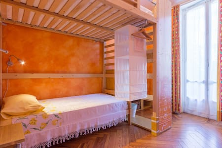 B&B Piffetti - Room Caramello - Torino - Bed & Breakfast