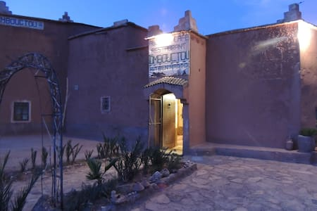 Auberge Tombouctou - Bed & Breakfast