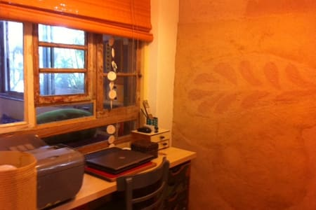 stay with us in a private mud room! - Tel Aviv-Yafo