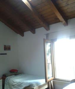 Stanza centro Ferrara - Appartamento