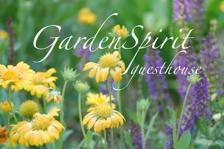 GardenSpirit Guesthouse Retreat - House