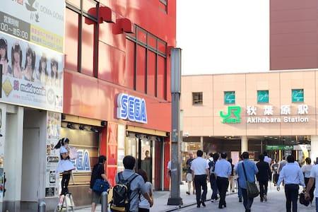 Clean / Modern / Akihabara / A1002 - Chiyoda-ku - Wohnung