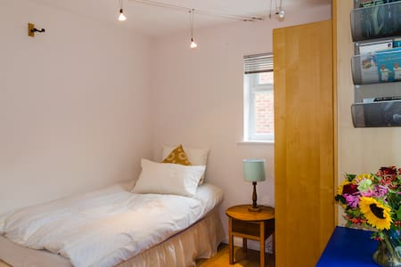 Lovely room off Ecclesall Road