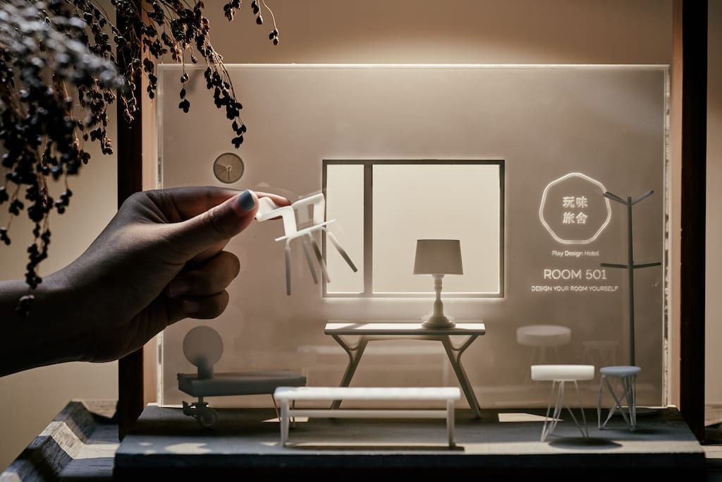 Play design hotel theme room host selections apartments for The model apartment play