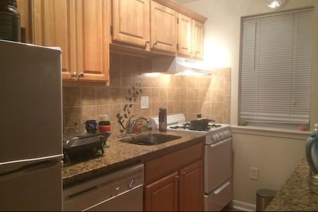 Cozy, Modern Apt In Center City - Philadelphia - Apartment