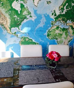 Around the World Travel! Welcoming 3BR House. - 拉瓦勒(Laval) - 独立屋