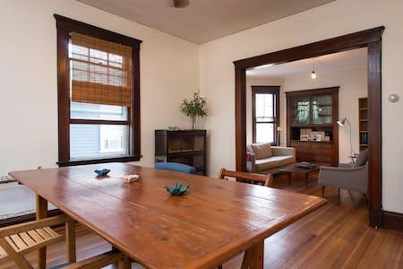 Cozy, Stylish Retreat - Harvard/MIT - Cambridge - Apartment