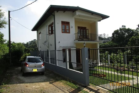 A quiet and elegant residence - Colombo - Rumah