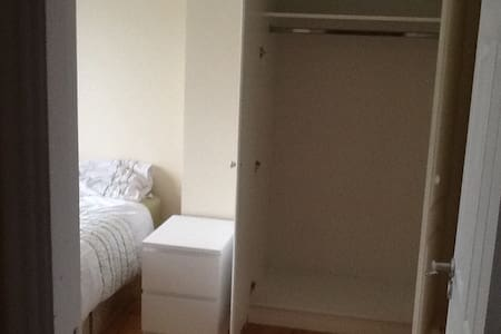 Single bedroom next to GMIT university in Galway - Maison