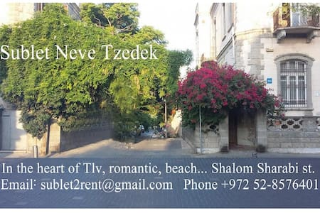 One bed in Neve Tzedek