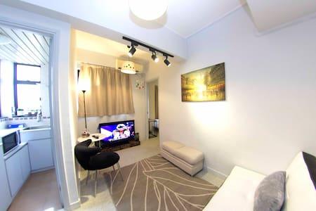 T01. 4pax TST MTR COZY Apartment - Hong Kong Tsim Sha Tsui - Appartement