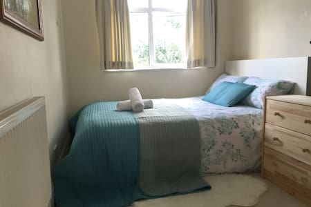 Lovely Room, quiet and comfortable! - Casa