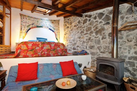 CASA MAYA  - BEAUTIFUL STONE HOUSE  - House