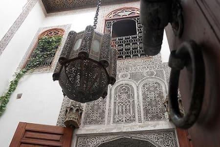 Dar El Menia Luxury Riad in Fez