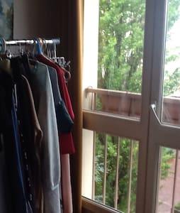 Appartement tres clair et spacieux - Rueil-Malmaison - Huoneisto
