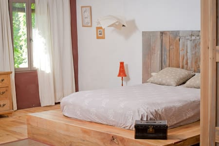 Room type: Private room Bed type: Real Bed Property type: Earth House Accommodates: 4 Bedrooms: 1 Bathrooms: 1