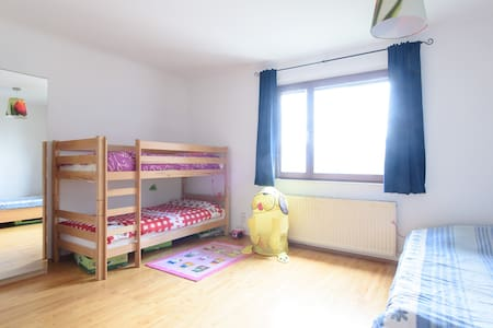 ECONOMIC AND COMFORTABLE ROOM! - Wien - Flat
