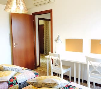 twin room - Milan - Appartement