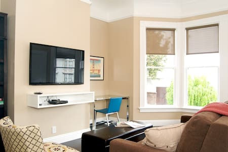 Remodeled Beauty in Haight Ashbury